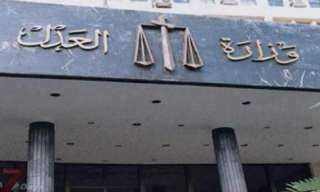 على غرار البنوك ..تفاصيل المقترح البرلمانى لـ«خصخصة» الشهر العقارى