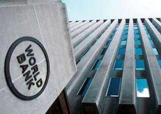 قال إنه حقق نتائج قوية .. البنك الدولي يشيد ببرنامج التنمية المحلية لصعيد مصر