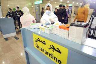عاجل .. منظمة الصحة العالمية تعلق على الوضع الوبائى لفيروس كورونا في مصر