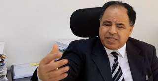 وزير المالية يوجه بتعزيز الإدارة الإلكترونية للموازنة العامة للدولة