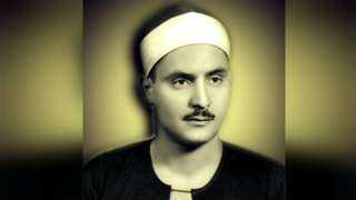 أبكى القلوب بتلاوته.. الأزهر يحيي ذكرى ميلاد الشيخ صديق المنشاوي