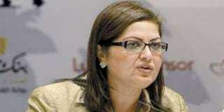 وزيرة التخطيط: تأجيل غرامات الحاصلين على قروض بنكية