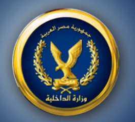الداخلية تكشف لغز اختفاء طفل بمصر الجديدة