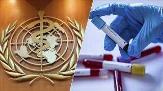 ماذا تعنى «مناعة القطيع» وعلاقتها بفيروس كورونا؟..  «الصحة العالمية» تجيب