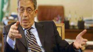 عمرو موسي يعلق علي أزمة سد النهضة