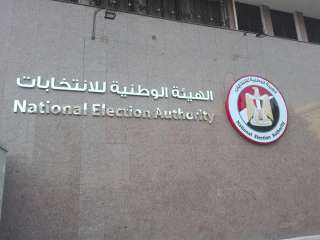 مع انطلاق انتخابات الشيوخ.. تعرف على طرق الاستعلام عن لجنتك الانتخابية