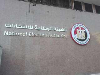 انتهاء التصويت فى انتخابات مجلس الشيوخ وبدء عمليات الفرز
