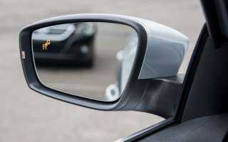 تجنبا لمخاطر النقطة العمياء ..الطريقة الصحيحة لضبط مرايا السيارة