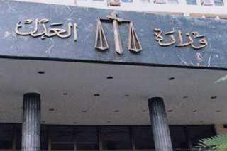 عددها 12.. تعرف على الخدمات التي تقدمها وزارة العدل إلكترونيا