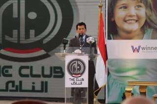 """وزير الشباب والرياضة يشهد توقيع بروتوكول بين نادي """"النادي"""" ومجموعة من الأكاديميات الخاصة"""