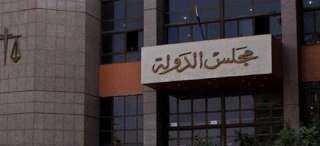 3 نوفمبر .. الإدارية العليا تتلقى الطعون على نتيجة الانتخابات البرلمانية