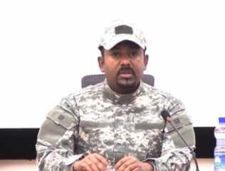 """نهاية """"المراوغ """" .. بحور الدم تنتشر في أثيوبيا ..و أبي أحمد يهدد الشعب بالزي العسكري"""