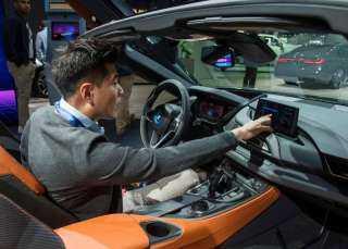 تراجع مبيعات السيارات فى الصين
