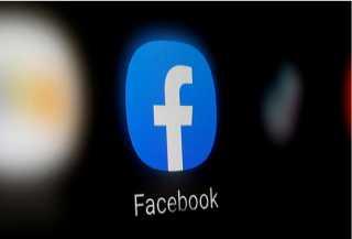بسبب العنصرية..«مرصد الأزهر» يشيد بقرار مدينة كندية بتعليق إعلاناتها على «فيسبوك»