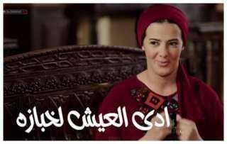 """""""إدي العيش لخبازة"""" مثل تسببت فيه """"فرخة""""..اعرف القصة"""