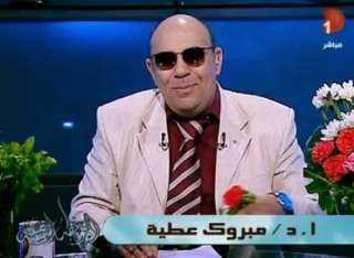 الداعية الشعبي..حكايات الدكتور مبروك عطية الذي يعشقه الغلابة