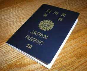 اليابان فى المقدمة .. تعرف على قائمة أفضل جوازات السفر حول العالم