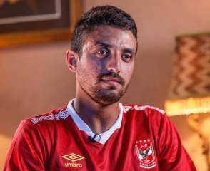 مهاجم الزمالك يهنئ طاهر محمد طاهر بالانتقال للأهلي