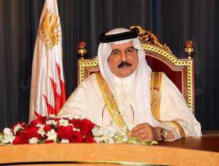 البحرين تدين الهجوم الحوثي على السعودية