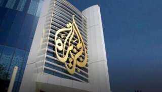 عاجل.. القبض علي 6 من قيادات قناة الجزيرة القطرية في ماليزيا
