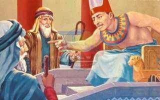 """""""اللي تحسبه موسي يطلع فرعون"""" يردده المصريون عن الشخص الخبيث.. أعرف الحكاية"""