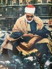 لماذا كان يستحي الشيخ الحصري من شجرة قريته ؟