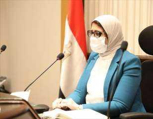 """وزارة الصحة تعلن توقيت انتهاء """"ذروة كورونا"""""""