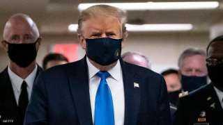 حنفي الأمريكي.. كورونا يهزم ترامب ويجبره علي ارتداء الكمامة
