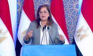 ننشر نص  كلمة وزيرة التخطيط في الافتتاحات الرئاسية