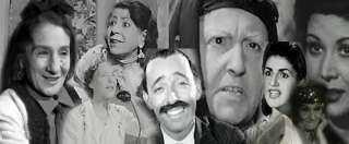 بالأسماء والصور .. حكايات للتاريخ عن النجوم اليهود فى السينما المصرية