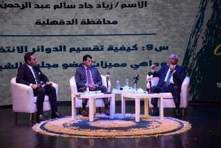 """""""صبحي"""" و """"شهاب"""" في لقاء حواري مع الشباب حول مجلس الشيوخ"""