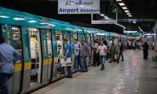 النقل: نقلنا بالمترو أمس 1.4 مليون راكب