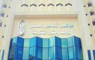 غدا.. سيناء تستقبل أعضاء مركز الأزهر العالمي للفتوى الإلكترونية