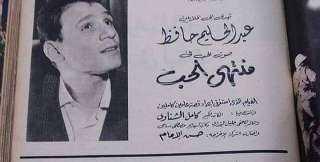 حكاية الفيلم الممنوع للعندليب مع سعاد حسنى وليلى مراد