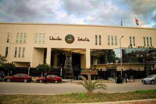"""""""طنطا"""" تتصدر جامعات مصر في هذا الأمر.. اعرف التفاصيل"""