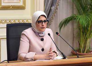 وزيرة الصحة: انعقاد غرفة العمليات المركزية لفيروس كورونا بشكل متواصل لمتابعة مستجدات الموقف