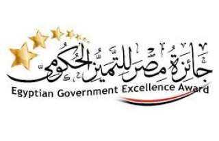 التخطيط تناقش  تجربة دولة الإمارات العربية المتحدة في التميز الحكومي
