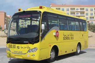 حماية المستهلك يبحث مع التعليم استرداد مصاريف الباص للترم الثانى