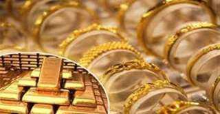 الذهب يفقد 10 جنيهات فى الجرام .. وعيار 21 يسجل 898 جنيه