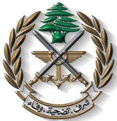 عاجل.. أول تحرك  للجيش اللبناني بعد نكبة تفجير بيروت