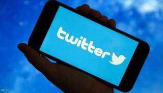 """تويتر يفاجئ مستخدمي """"أيفون """" بخاصية طال انتظارها.. اعرف التفاصيل"""