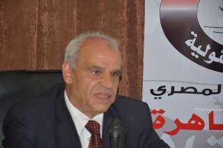 أمانة القاهرة بحزب الحرية المصري تناقش خطة دعم القائمة الوطنية في انتخابات مجلس الشيوخ