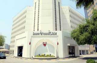 البحرين ترحب باتفاق تعيين المنطقة الاقتصادية بين مصر واليونان