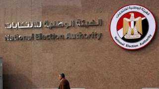 """""""الوطنية للانتخابات"""" تتلقى اليوم تظلمات المرشحين على نتائج المرحلة الأولي لانتخابات النواب"""