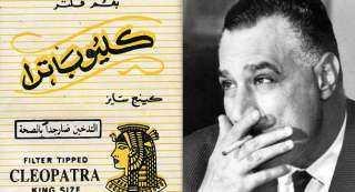 كان يدخن »كنت».. لماذا أمر عبد الناصر بتصنيع سيجارة «كليوباترا»؟