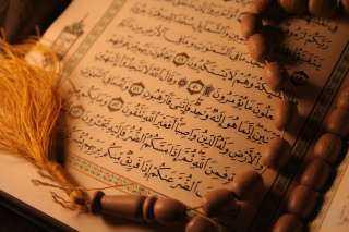 أوقات لا يستحب فيها قراءة القرآن الكريم .. تعرف عليها