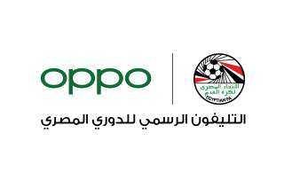 OPPO تعلن عن رعايتها للدوري المصري الممتاز ٢٠٢٠ للموسم الثالث على التوالي