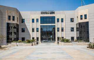جامعة هيرتفوردشاير تبدأ تسجيل الطلاب إلكترونيا وتعلن تقديم 30 منحة دراسية