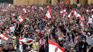 دعوات للتظاهر في لبنان ضد السلطة الحاكمة