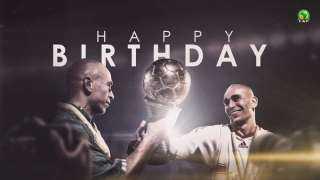 العالم يحتفل بعيد ميلاد التوأم الـ54